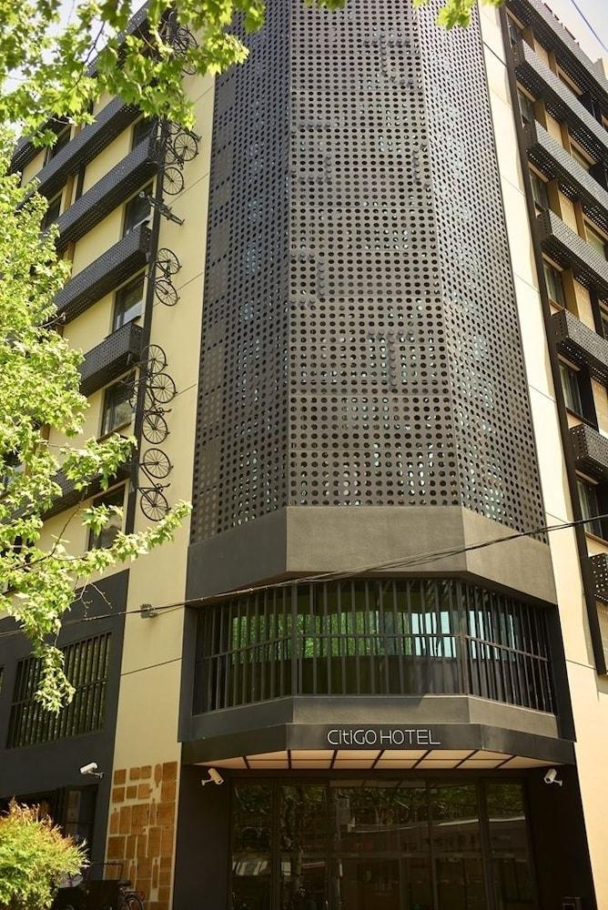 シティゴー ホテル ジンアン上海 (上海靜安CitiGO酒店)