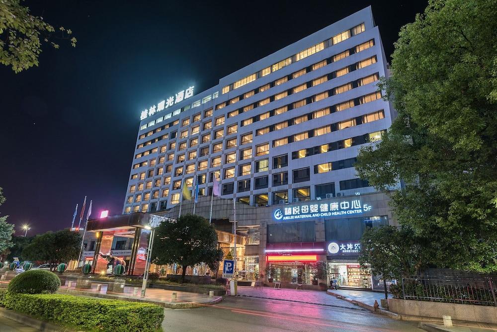 James Joyce Coffetel Guilin Plaza Hotel