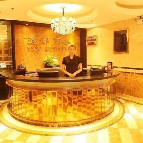 Yidu Business Hotel, Changchun