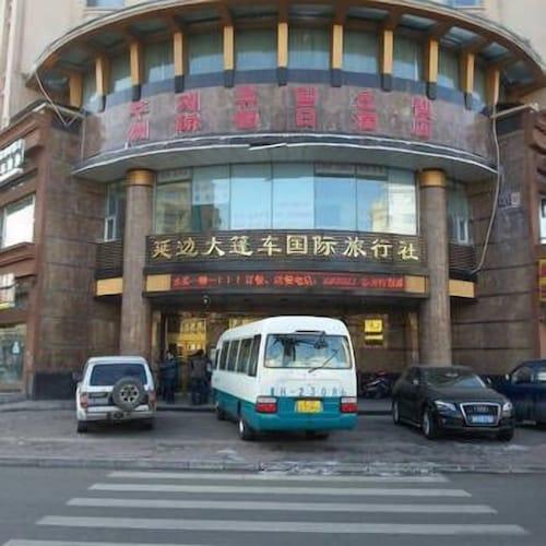 Zhouji International Business Hotel, Yanbian Korean