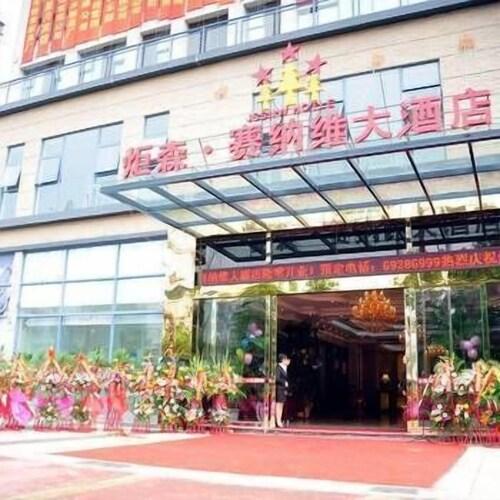 Jssnw Hotel, Chengdu