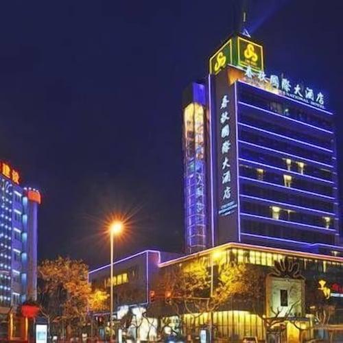 Chunqiu International Hotel, Guangyuan