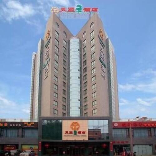 Tianzhao Maruika Hotel, Guangyuan