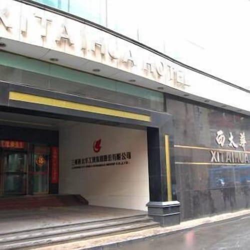 Xitaihua Hotel, Lanzhou