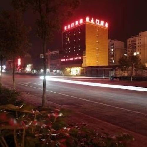 Dong Da Men Hotel, Qujing