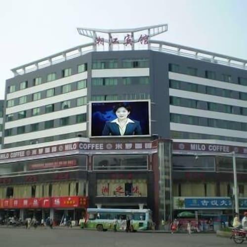Xiangjiang Hotel, Hengyang