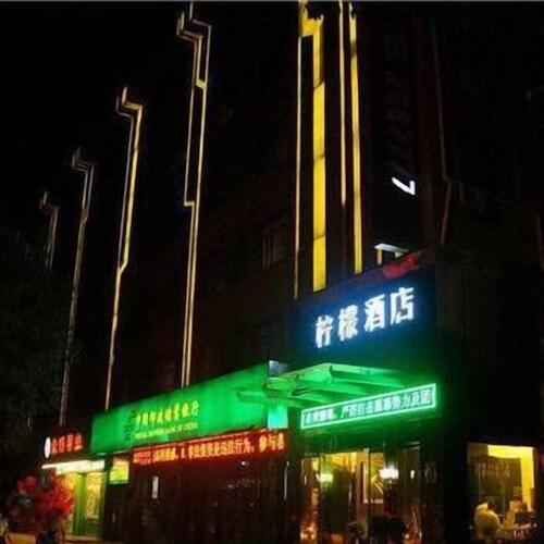 Ningmeng Shuijing Hotel, Yan'an