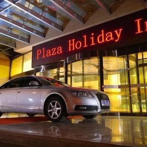 Holiday Plaza Hotel Jiayuguan, Jiayuguan