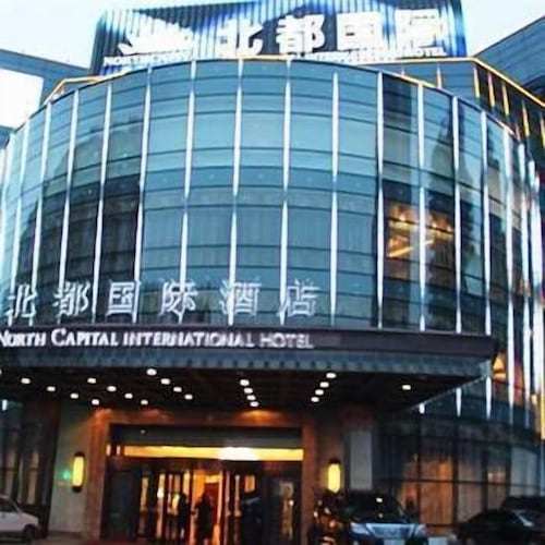 North Capital International Hotel, Datong