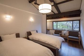 YADORU KYOTO HANARE GOJO TAKASE-AN Room
