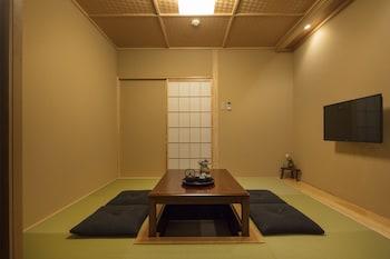 YADORU KYOTO HANARE GOJO TAKASE-AN Living Room