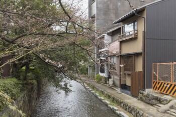YADORU KYOTO HANARE GOJO TAKASE-AN Front of Property