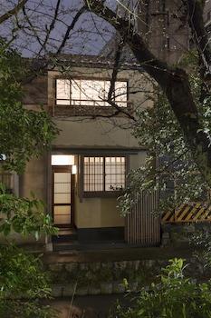 YADORU KYOTO HANARE GOJO TAKASE-AN Front of Property - Evening/Night