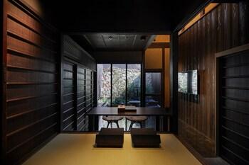 YADORU KYOTO KAGAMI NO YADO Featured Image