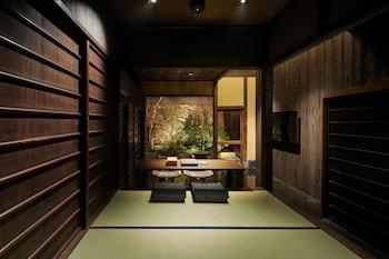 YADORU KYOTO KAGAMI NO YADO Living Area
