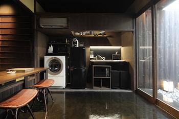 YADORU KYOTO KAGAMI NO YADO Laundry Room