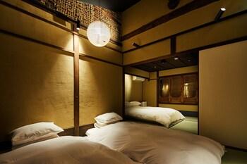 YADORU KYOTO KAGAMI NO YADO Room