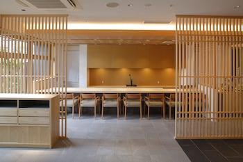 HOTEL SUNROUTE KYOTO KIYAMACHI Restaurant