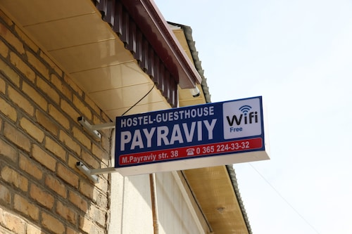 Payraviy Guest House, Buxoro
