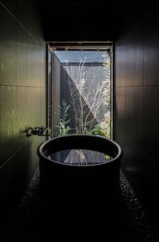 MAANA KYOTO Bathroom