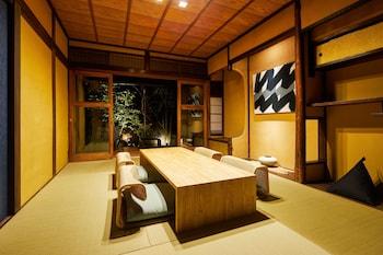 MAANA KYOTO Living Room