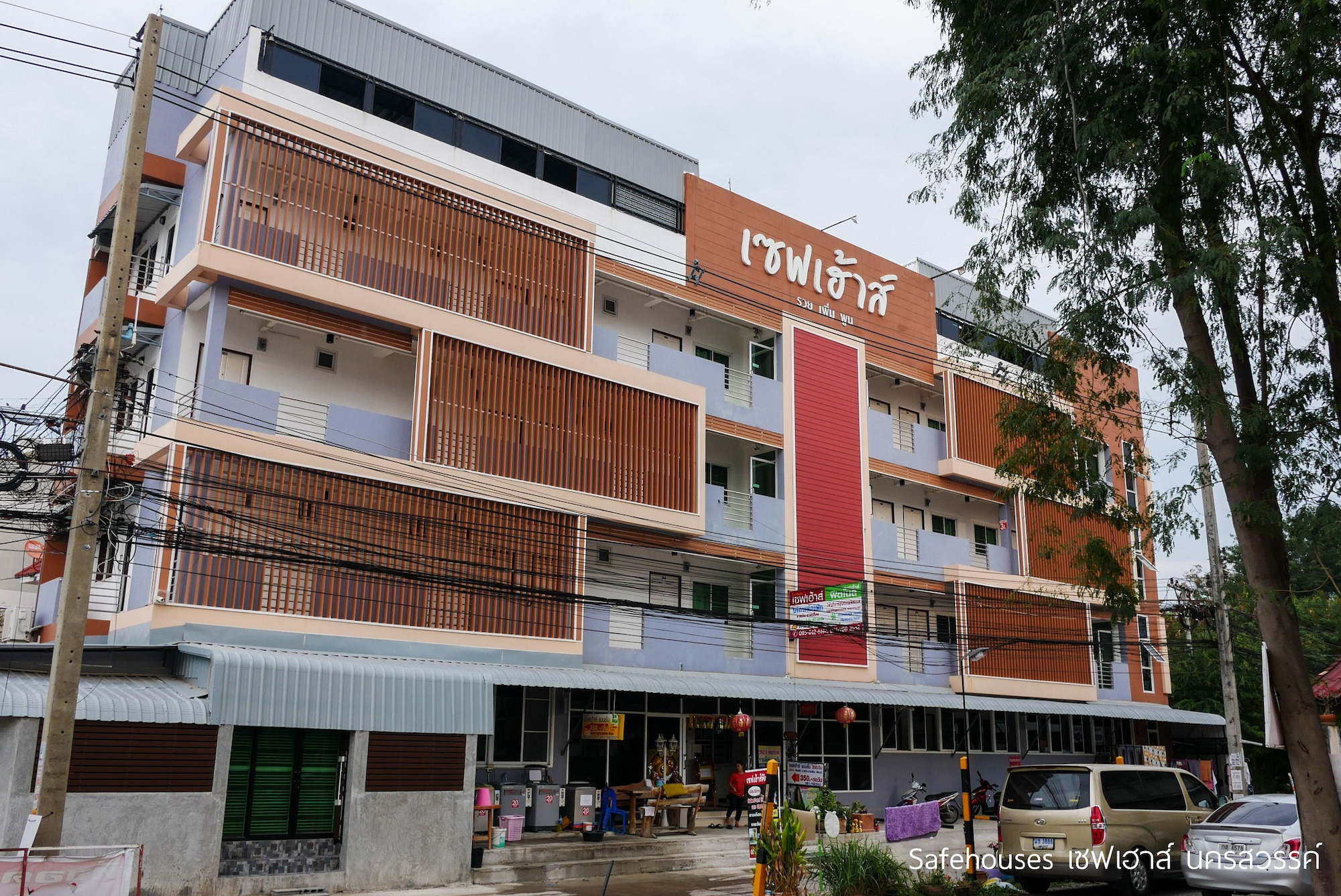 Safehouses Nakhonsawan, Muang Nakhon Sawan