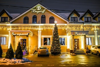 Hotel - Hotel Vidnoff