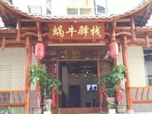 Wo Niu Downtown Inn, Lanzhou