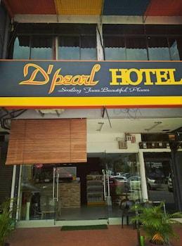 D' パール ホテル