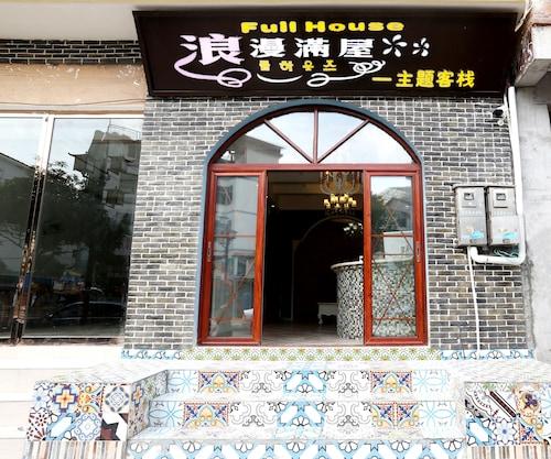 The Full House, Zhangjiajie