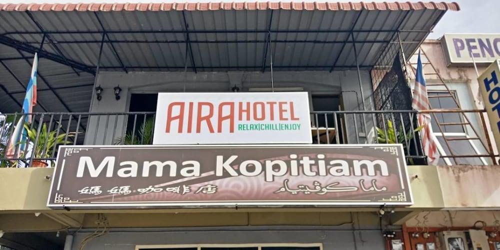 アイラ ホテル