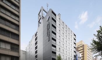 Hotel - Hotel Mystays Nagoya Nishiki