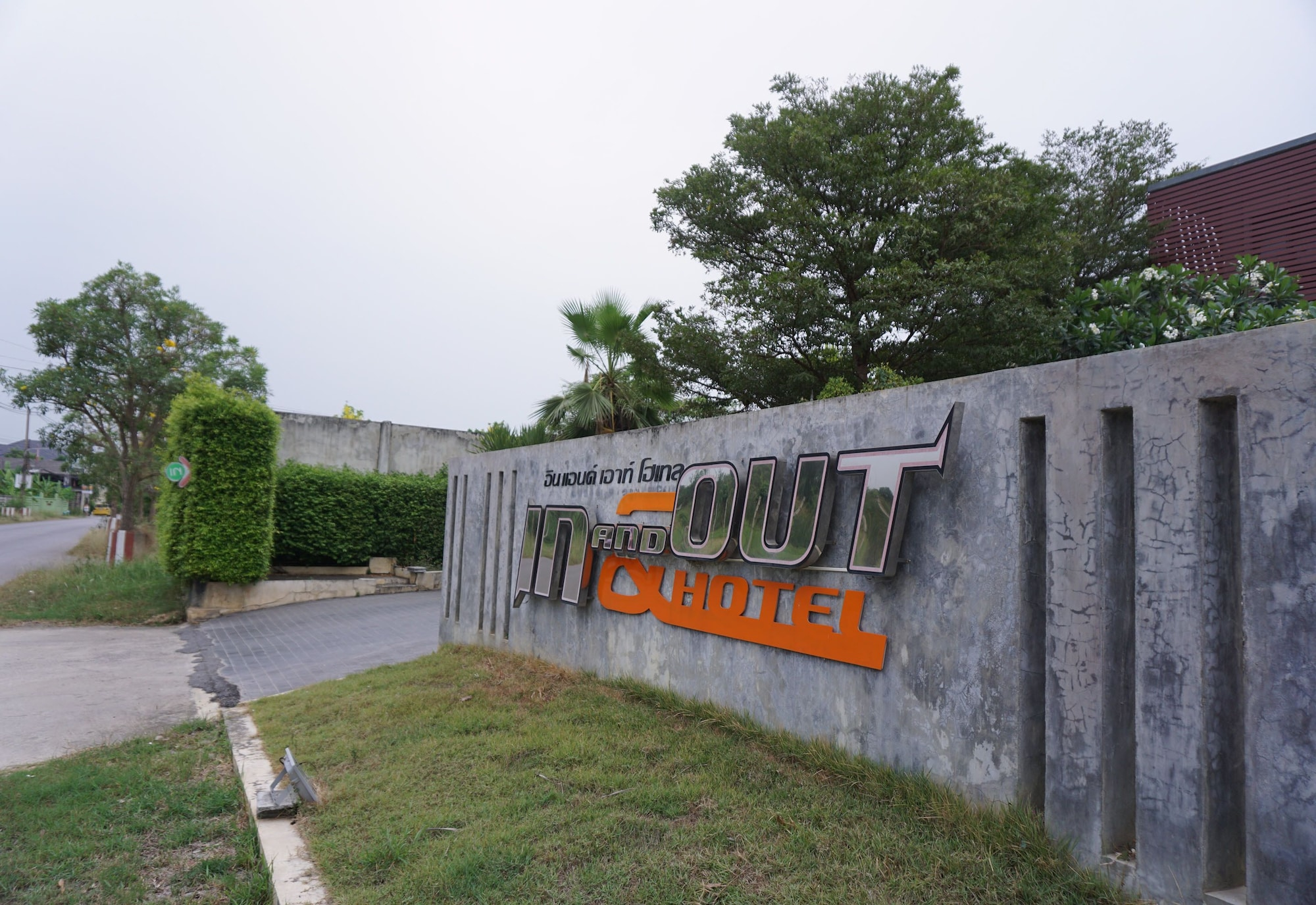 In and Out Hotel, Muang Nakhon Pathom