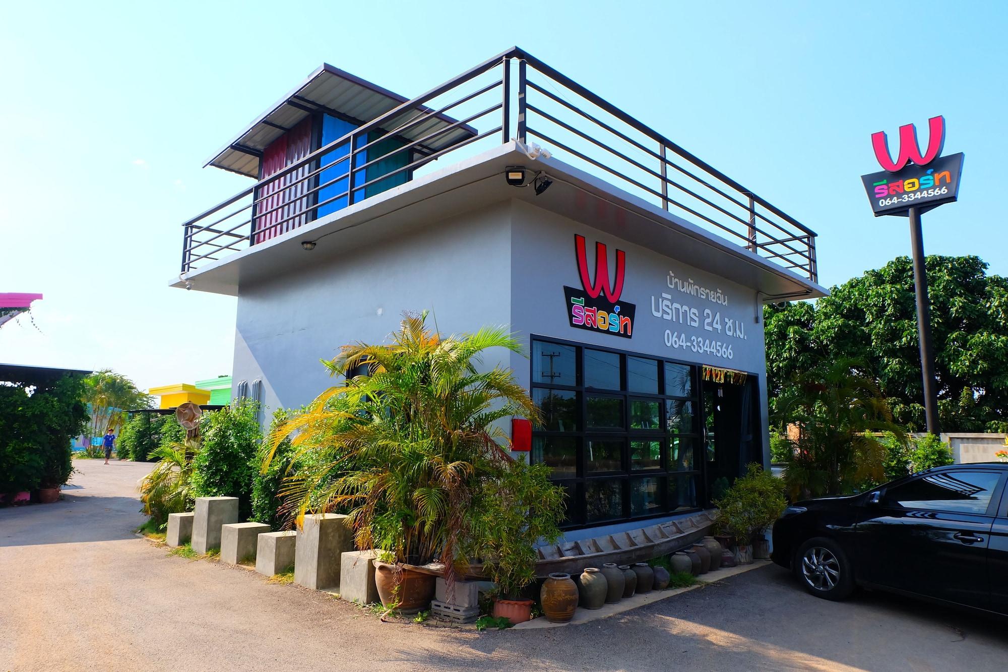 W Resort, San Pa Tong