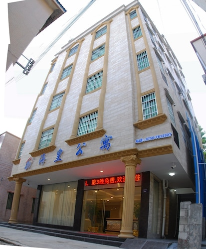 Haihuang Apartment(Zhuhai Jinwan Airport), Zhuhai