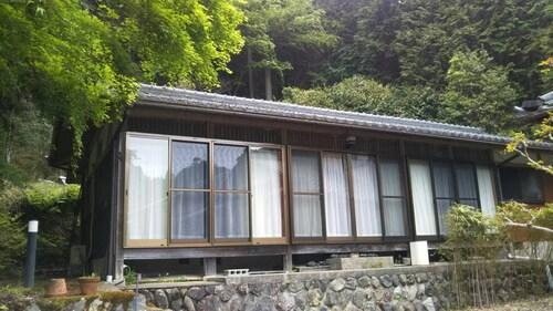 Minsyuku KOCHIHIRA, Kyoto