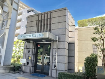 Hotel - Keikyu EX Inn Shinagawa Shimbamba