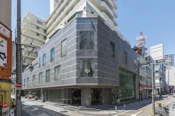 Shizuoka Grand Hotel Nakajimaya