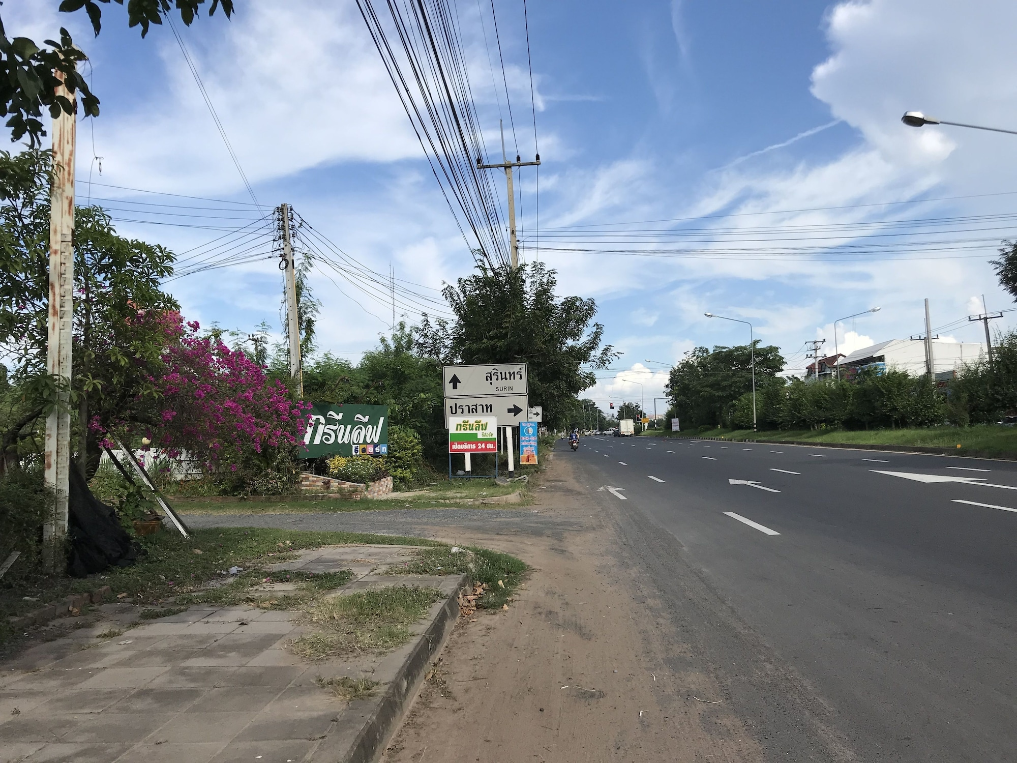 Green Leaf Resort, Muang Surin