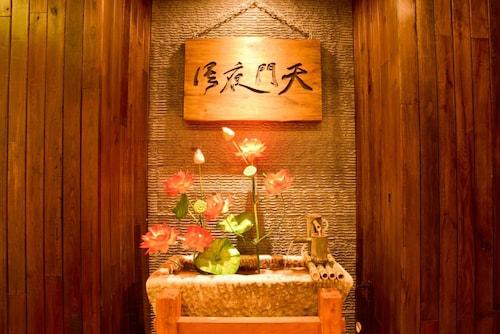 . Tianmen Yeyu Hotel