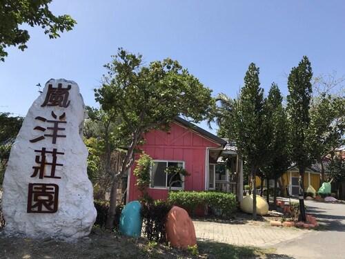 Lanyanginn, Pingtung