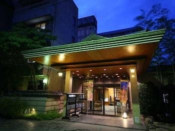 Hotel - Hotel Kohakuen