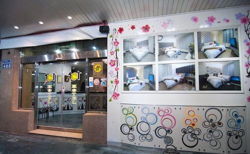 Hsinchu 101 Inn, Hsinchu City