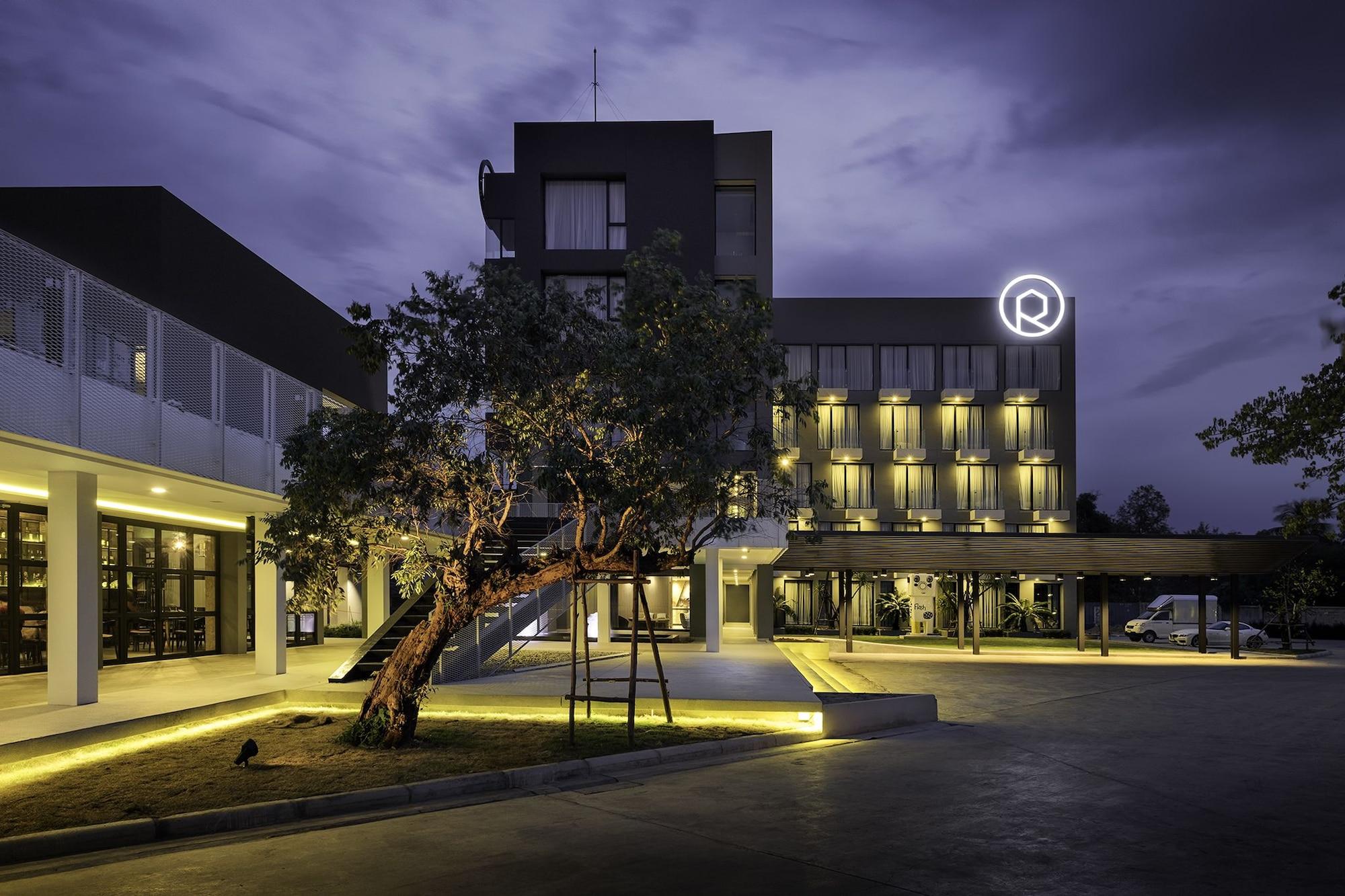 R Photo Hotel, Muang Nakhon Phanom