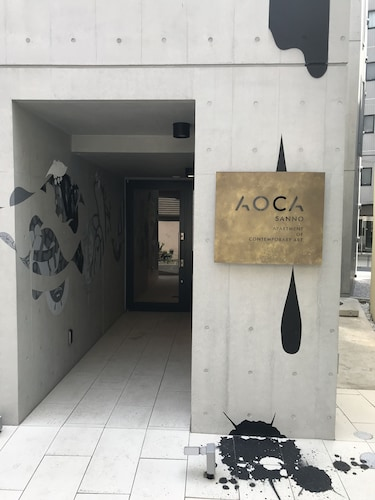 AOCA SANNO APARTMENT OF CONTEMPORARY ART,Haneda Airport International Terminal Station