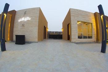 Hotel - Alarab Resort