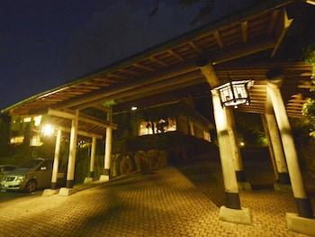 Hotel - GORA HANAOUGI