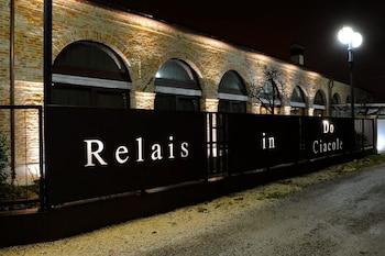 Hotel - Do Ciacole in Relais