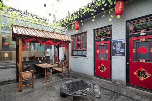 Zhaojialaoyuan, Jinzhong