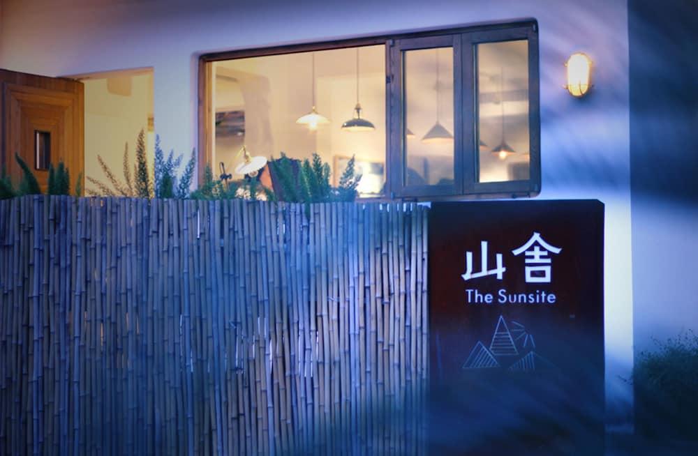 杭州サンサイト ホテル (山舎)